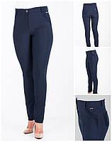 Женские удобные брюки. 42-52