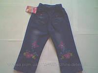 Летние джинсы для девочек