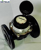 Водосчетчики SENSUS WP-Dynamic 50/50 промышленные для холодной воды с   импульсным выходом (Словакия) сухоходы
