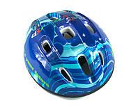 """Защитный шлем для ребенка -""""Синяя волна"""""""