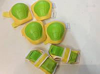 Защита для роллеров  (детская) р. S, М зеленая/желтая