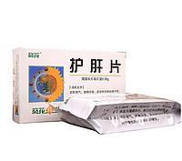 Таблетки Hugan (Ху Ган, Хуган) -пилюля защищающает и восстанавливает клетки печени, 48 шт