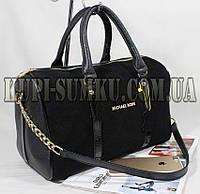 Замшевая черная брендовая сумка-саквояж с плечевым ремнем
