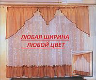 Кухня (комплект штор для кухни) #3 высота 130,160, 200см, любые цвета Турция