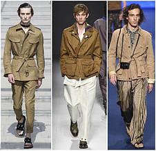 Мужские куртки, жилетки, ветровки