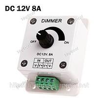 Диммер регулятор яркости светодиодов DC 12V-24V 8A одноканальный CAD-96254