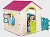 Игровой домик для Вашего ребенка!