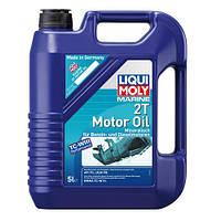 Масло для 2-тактных лодочных моторов - Liqui Moly MARINE 2T MOTOR OIL, 5л.