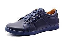Туфли мужские спортивные Falcon Paul Parker, натуральная кожа, синие, р. 40 41 43