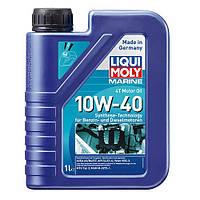 Масло для 4-тактных лодочных двигателей - Liqui Moly MARINE 4T MOTOR OIL 10W-40, 1л.