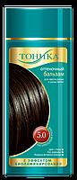 """Оттеночный бальзам для волос с эффектом биоламинирования 5.0 """"Русый"""" 150 мл"""