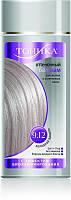 Оттеночный бальзам для волос Тоника с эффектом биоламинирования 9.12 Холодная ваниль 150 мл