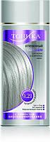Оттеночный бальзам для волос Тоника с эффектом биоламинирования 9.21 Серебристый блондин 150 мл