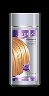 Оттеночный бальзам для волос Тоника с эффектом биоламинирования 9.03 Песочный 150 мл