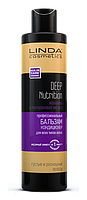 """Бальзам-кондиционер для волос """"LINDA PROFESSIONAL"""" Deep nutrition black 300 мл"""