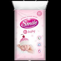 Ватные пластины Smile Baby для детей 60 шт.
