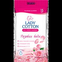 Салфетки влажные Lady Cotton Make Up с косметическим молочком 15 шт.