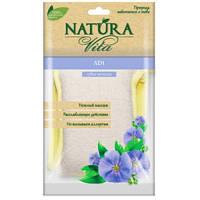 Губка банная с натуральных волокон льна Natura Vita