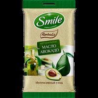 Влажные салфетки Smile Herbalis с маслом авокадо 10 шт.