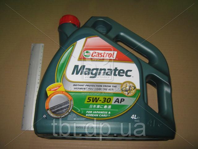 Масло моторное Castrol Magnatec 5W-30 AP (Канистра 4л)