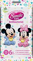 Детские влажные салфетки Smile Baby Antibacterial c еврослотом 15 шт.