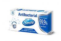 Влажные салфетки Smile Antibacterial с D пантенолом 60 шт.