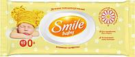 Влажные салфетки Smile Baby с экстрактом ромашки и алоэ 60 шт.