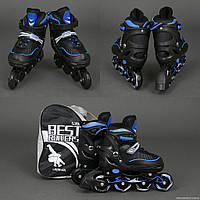 Ролики роликовые коньки 5700 L (39-42) Best Rollers сумка в комплекте