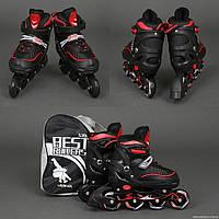 Ролики роликовые коньки 5700 М (35-38)  Best Rollers сумка в комплекте