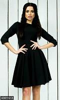 Замечательное женское платье приталенного фасона с пышной юбкой рукав три четверти костюмный креп