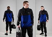 Комплект спортивный Анорак + Штаны + ПОДАРОК + СКИДКА осенний весенний Nike (Найк) синий+черный, фото 1