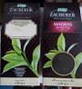 Чай Belin MADRAS 80g (8шт/ящ)