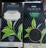 Чай Belin Yunnan 80g (8шт/ящ)