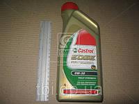 Масло моторное Castrol EDGE 0W-30 (Канистра 1л)
