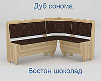 Кухонный уголок Родос Габариты Ш - 1500 мм; Г - 1100 мм (Компанит)