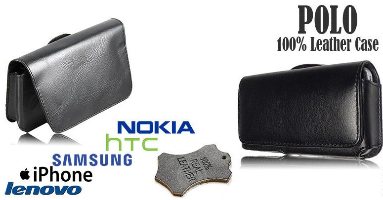 Чехол на пояс для Samsung I9100 POLO