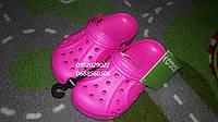 Клоги детские крокс оригинал розовые  Crocs Baya Kids Clogs