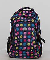 Шкільний рюкзак для підлітка (великий розмір) / Школьный рюкзак для подростка (большй размер)