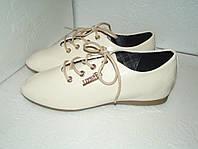 Новые лаковые туфли, р. 40(25см)
