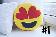 Влюбленная подушка-смайлик #1