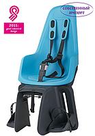Велокресло заднее Bobike ONE maxi E-BD на багажник (небесно голубой)