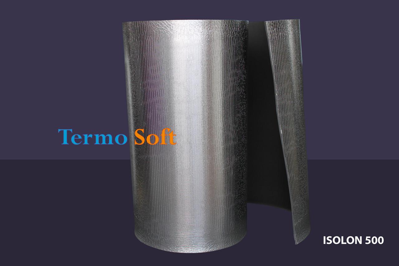Материал для теплоизоляции с фольгой. Вспененный полиэтилен,Изолон ППЭ 3005 фольгированный-5мм