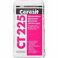 Ceresit СТ-225 - Шпаклевка Церезит белая фасадная финишная (25 кг)