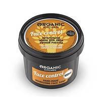 """Мыло для лица Organic Shop питательное ручной работы """"Face control"""" 100 мл."""