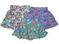 Юбка для девочек, размеры 92,92,98,98,122, Glo-story, арт. GQZ-8979