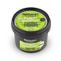 """Мыло для лица Organic Shop увлажняющее ручной работы """"Неспящая красавица"""" 100 мл."""