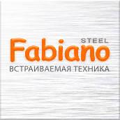 Fabiano ( Турция)