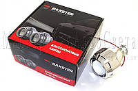"Биксеноновые линзы Baxster-mini H1-D G5 2,5"" дюйма (⌀64мм) H1, маски стандарт"