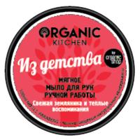 """Мыло для рук Organic Shop """"Из детства"""" 100мл"""