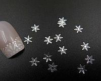 Металлические фигурки «Серебряная снежинка», 10 шт.